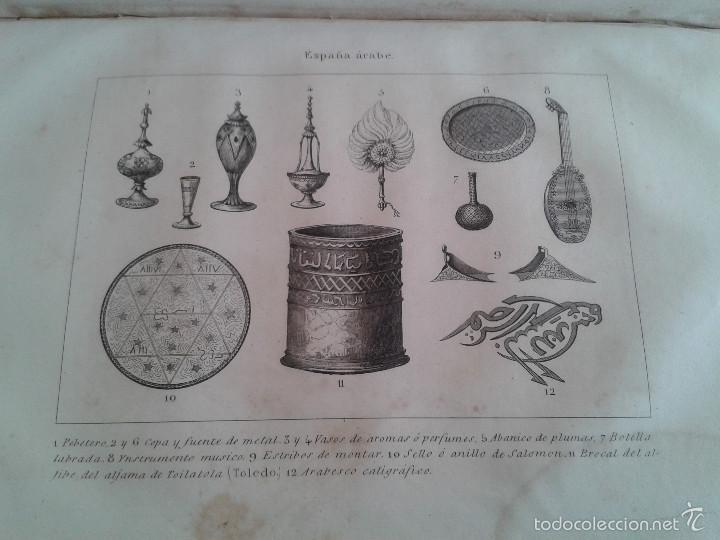 Libros antiguos: HISTORIA GENERAL DE ESPAÑA Y DE SUS INDIAS. LIBRO OBRA DE VICTOR GEBHARDT, TOMO SEGUNDO (1865) - Foto 8 - 60372171