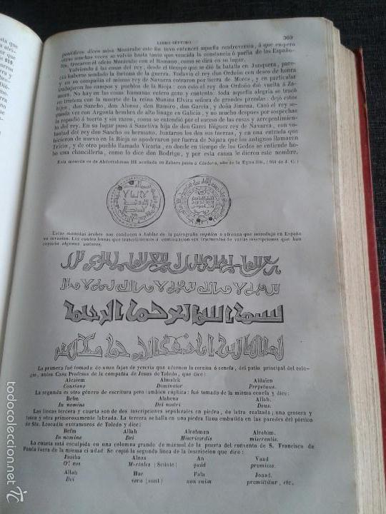 Libros antiguos: HISTORIA GENERAL DE ESPAÑA (1849) - LIBRO AMPLIAMENTE ILUSTRADO - TOMO I - Foto 15 - 60460539