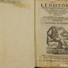 Libros antiguos: 5445. LE HISTORIE VINITIANE DI MARCO ANTONIO. LODOVICO DOLCE. 1544.. Lote 45735092
