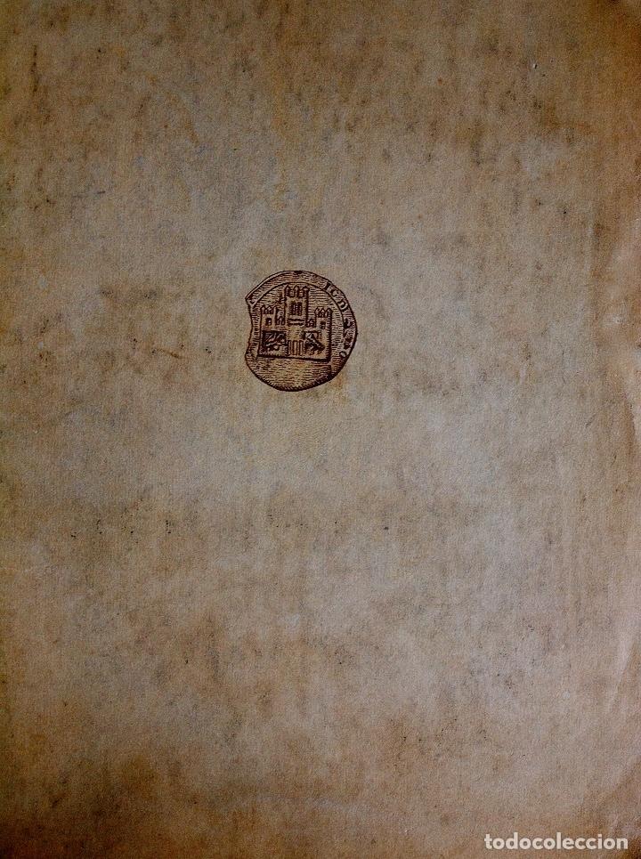 Libros antiguos: FUERO DE MADRID. EDICIÓN AÑO 1932 - Foto 2 - 70329325