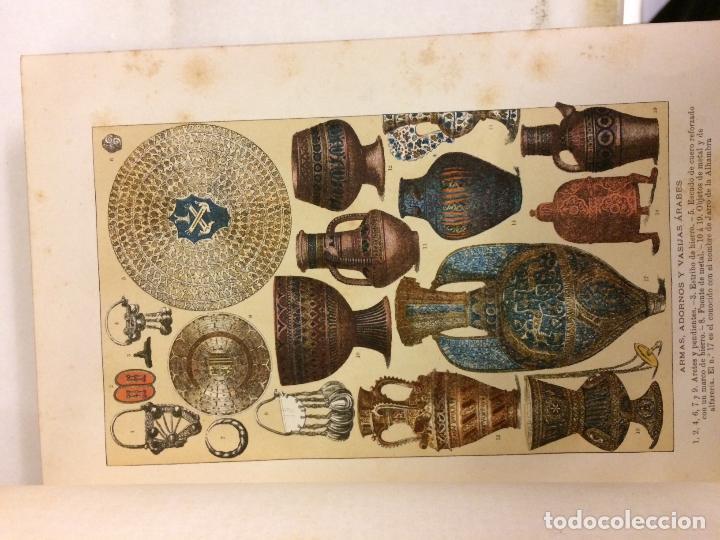 Libros antiguos: HISTORIA GENERAL DE ESPAÑA, MODESTO LAFUENTE, 1889 - Foto 4 - 41456624