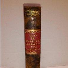 Libros antiguos: GUIA O ESTADO GENERAL DE LA REAL HACIENDA DE ESPAÑA, AÑO 1832 PARTE LEGISLATIVA. . Lote 76989021