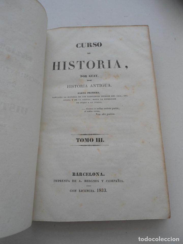 Libros antiguos: CURSO DE HISTORIA ANTIGUA - GUAY - Imp. BERGNES y Cia. - 1832 - 5 VOLUMENES - OBRA COMPLETA - RARA - Foto 12 - 82513736