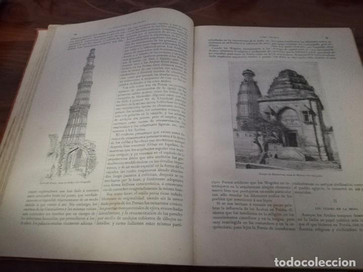 Libros antiguos: Libro la civilización de los árabes por Gustavo le Bon ilustrada con preciosos grabados año 1886 - Foto 9 - 86351780