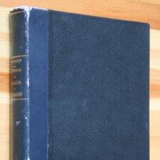 Libros antiguos: 1881 - RELACION SUCEDIO JORNADA DE OMAGUA Y DORADO - ORSUA, PEDRO - BIBLIOFILIA - AMERICA. Lote 88141000