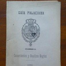 Libros antiguos: GUÍA PALACIANA, CASAMIENTOS Y BAUTIZOS REGIOS. Lote 88150020