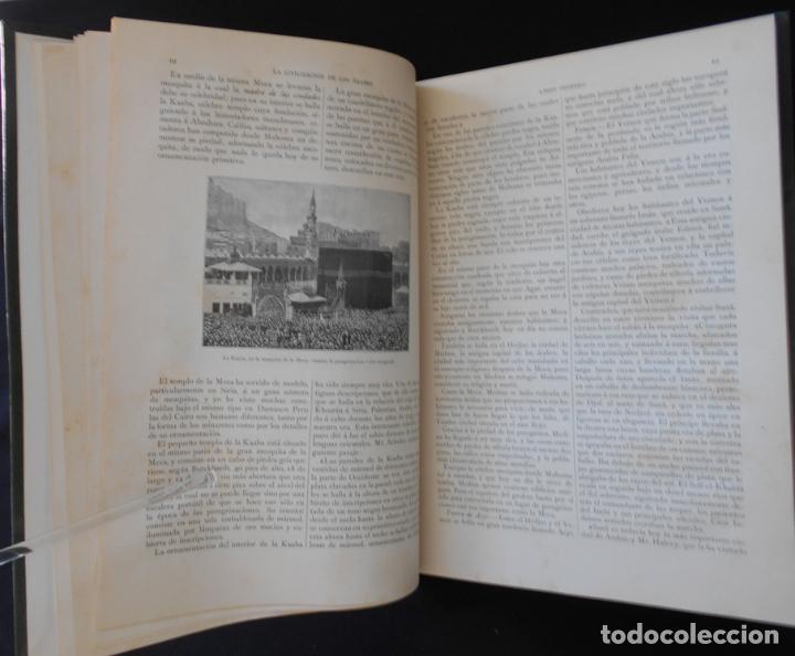 Libros antiguos: PCBROS - LA CIVILIZACIÓN DE LOS ÁRABES - GUSTAVO LE BON - ED. MONTANER Y SIMÓN EDITORES - 1886 - Foto 5 - 88886160