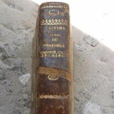 Libros antiguos: LIBRO RIVERA, CURSO DE HISTORIA ANTIGUA AÑO 1847. Lote 90777025