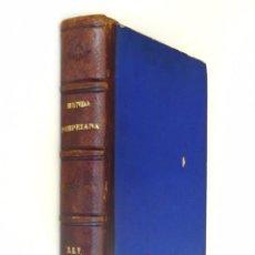 Libros antiguos: 1861 - HISTORIA ANTIGUA - ROMA - D. JOSÉ Y D. MANUEL OLIVER HURTADO: MUNDA POMPEIANA - MAPA. Lote 94604755
