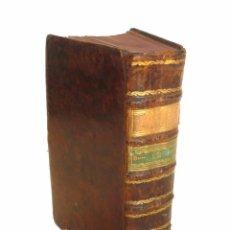 Libros antiguos: 1786 - HISTORIA DEL IMPERIO ROMANO - CÉSARES - ROMA ANTIGUA - LIBRO ANTIGUO SIGLO XVIII - EN ALEMÁN!. Lote 95935727