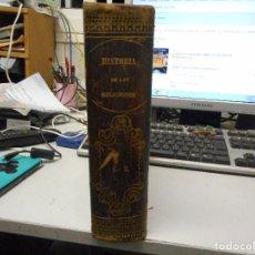 Alte Bücher - libreria ghotica 1871 historia de las religiones en un solo tomo muchos grabados - 96455343