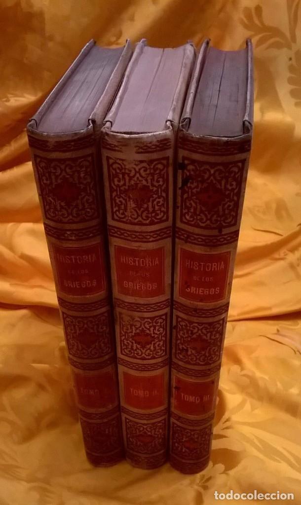 HISTORIA DE LOS GRIEGOS - VICTOR DURUY - MONTANER Y SIMON, BARCELONA 1890 - 3 TOMOS - COMPLETA (Libros antiguos (hasta 1936), raros y curiosos - Historia Antigua)