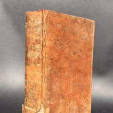 Libros antiguos: 1795 - HISTORIA DEL IMPERIO ROMANO - GIBBON - LAS CRUZADAS - CONQUISTA DE GRECIA POR LOS CATALANES. Lote 98874651