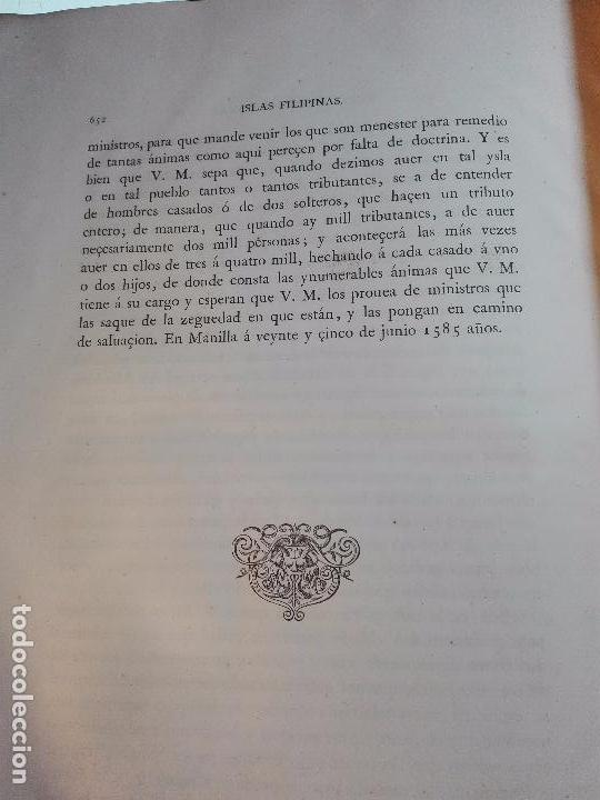 Libros antiguos: CARTAS DE INDIAS - PUBLÍCALAS POR PRIMERA VEZ EL MINISTERIO DE FOMENTO - TOMOS I Y II- MADRID -1877 - Foto 12 - 100177675