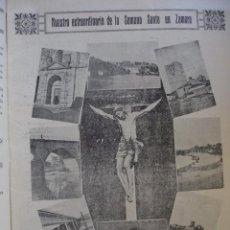 Libros antiguos: SEMANA SANTA ZAMORA AÑO 1925 NUMERO EXTRAORDINARIO CASTILLA GRAFICA. Lote 190848678