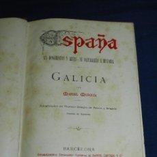 Libros antiguos: (MF) MANUEL MURGUIA - GALICIA ( CORUÑA, PONTEVEDRA, ORENSE, SANTIAGO ) EDT DANIEL CORTEZO 1888 . Lote 107219895