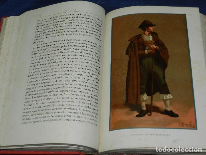 Libros antiguos: (MF) JOSE M QUADRADO - ASTURIAS Y LEON , MUY ILUSTRADO, DANIEL CORTEZO 1885 - Foto 3 - 107224227