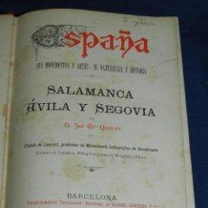 Alte Bücher - (MF) JOSE M QUADRADO - SALAMANCA , AVILA Y SEGOVIA , DANIEL CORTEZO 1884 , MUY ILUSTRADO - 107224547