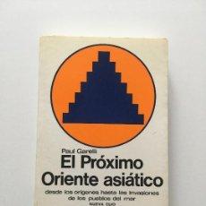 Libros antiguos: PAUL GARELLI. EL PRÓXIMO ORIENTE ASIÁTICO: DESDE LOS ORÍGENES HASTA... BARCELONA: LABOR. Lote 107663999