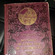 Libros antiguos: NUESTRA SEÑORA DE GUADALUPE - AÑO 1926 - 572 PAG - FRAY GERMAN RUBIO - VER DESCRIPCIÓN. Lote 54605656