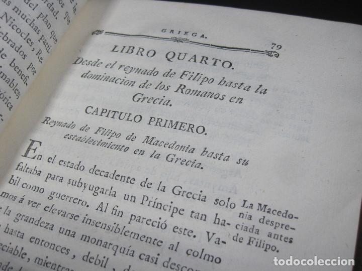 Libros antiguos: Año 1790 Antigua Grecia y Roma Sócrates Alejandro Magno astronomía medicina historia Castellano - Foto 8 - 108045355