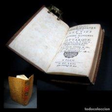 Libros antiguos: AÑO 1671 PLUTARCO VIDAS PARALELAS HOMBRES ILUSTRES ANTIGUA GRECIA Y ROMA TABLAS GEOGRÁFICAS. Lote 109508635