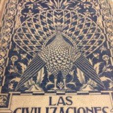 Old books - Las civilizaciones de la india 1901 Gustavo Le Bon - 113626004