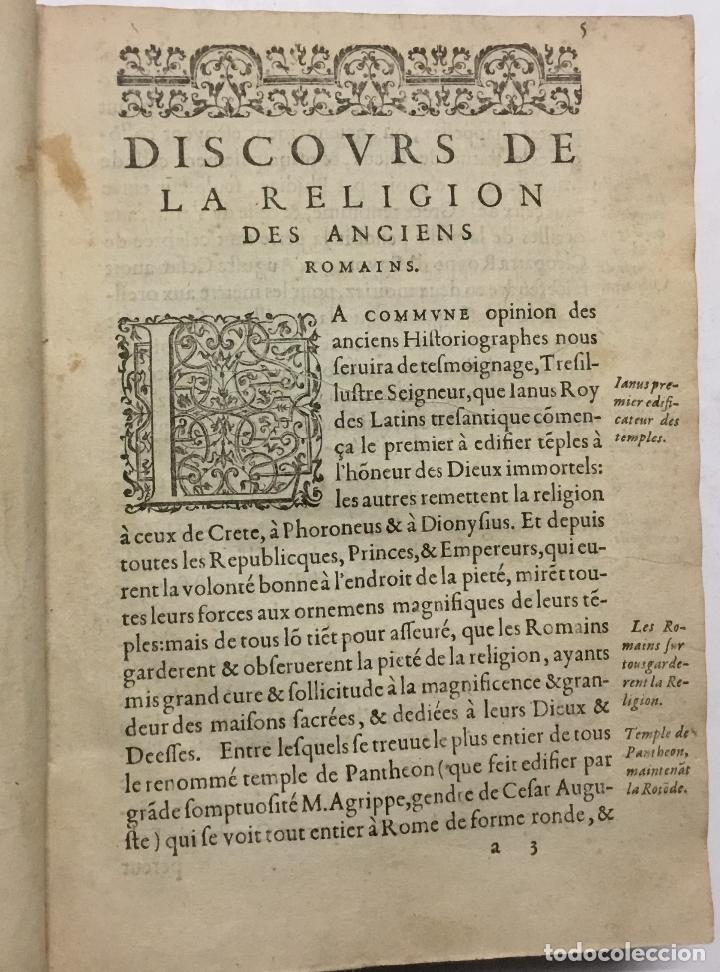 Libros antiguos: DISCOURS DE LA RELIGION DES ANCIENS ROMAINS, DE LA CASTRAMENTATION & DISCIPLINE MILITAIRE DICEUX. D - Foto 3 - 113748474
