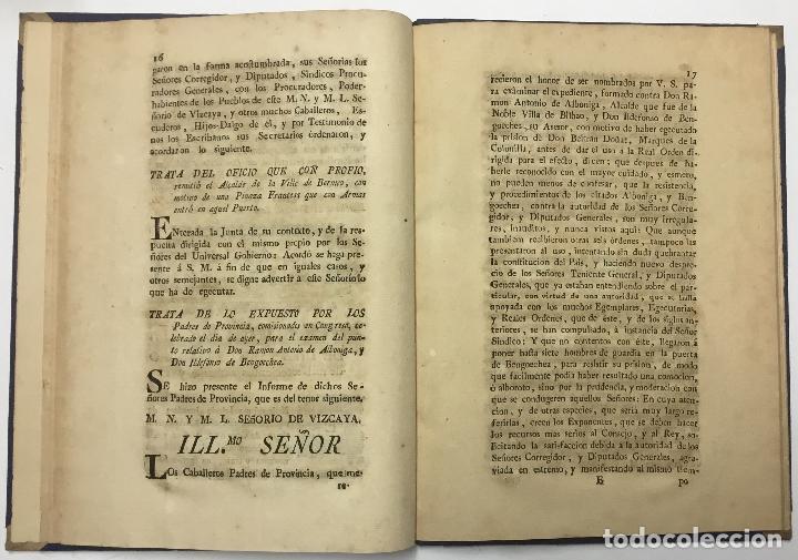 Libros antiguos: ACUERDOS DE JUNTAS GENERALES DE ESTE M.- N. Y M. L. SEÑORIO DE VIZCAYA,.... GUERNICA. C.1793 - Foto 4 - 114154460
