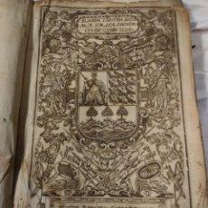 Libros antiguos: RECOPILACIÓN DE LOS FUEROS, PRIVILEGIOS, BUENOS USOS Y COSTUMBRES, LEYES, Y ORDENES GUIPUZCOA 1696. Lote 114629171