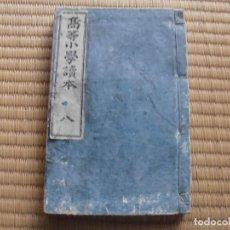 Libros antiguos: MUY RARO LIBRO DE HISTORIA JAPONES, PERIODO MEIJI, SIGLO 19, EPOCA SAMURAI,PAPEL DE ARROZ. Lote 114776879