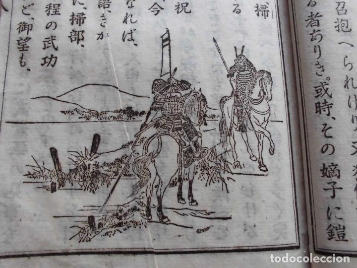 Libros antiguos: Muy raro libro de historia japones, Periodo Meiji, SIGLO 19, Epoca samurai,PAPEL DE ARROZ - Foto 2 - 114776879