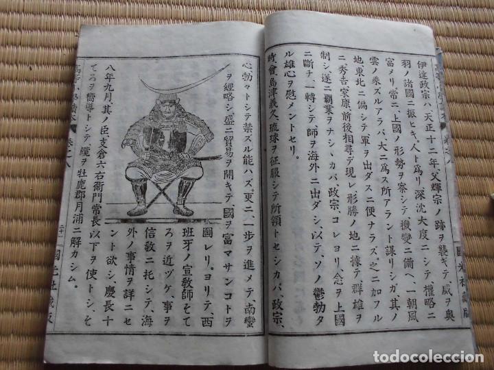 Libros antiguos: Muy raro libro de historia japones, Periodo Meiji, SIGLO 19, Epoca samurai,PAPEL DE ARROZ - Foto 3 - 114776879