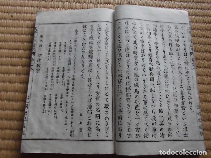 Libros antiguos: Muy raro libro de historia japones, Periodo Meiji, SIGLO 19, Epoca samurai,PAPEL DE ARROZ - Foto 6 - 114776879