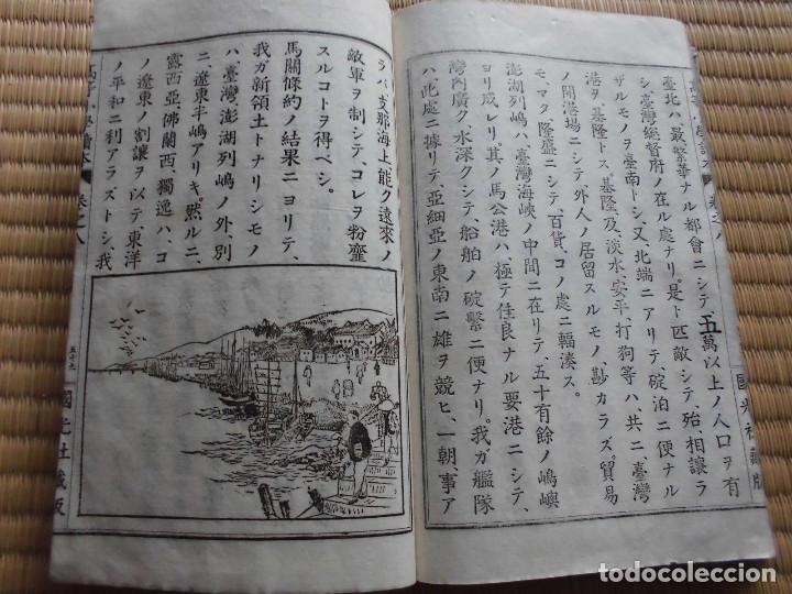 Libros antiguos: Muy raro libro de historia japones, Periodo Meiji, SIGLO 19, Epoca samurai,PAPEL DE ARROZ - Foto 7 - 114776879