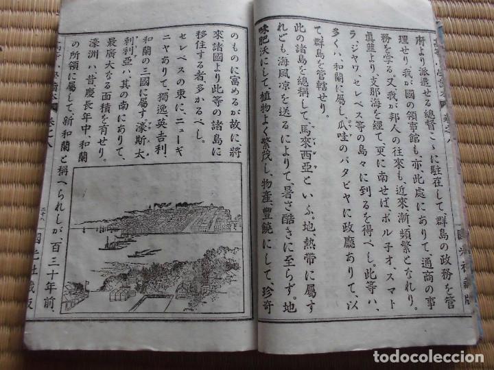 Libros antiguos: Muy raro libro de historia japones, Periodo Meiji, SIGLO 19, Epoca samurai,PAPEL DE ARROZ - Foto 9 - 114776879