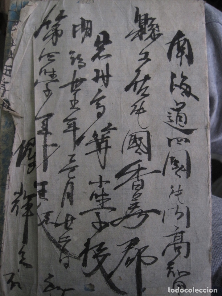 Libros antiguos: Muy raro libro de historia japones, Periodo Meiji, SIGLO 19, Epoca samurai,PAPEL DE ARROZ - Foto 11 - 114776879