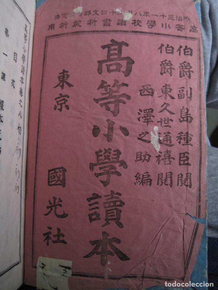 Libros antiguos: Muy raro libro de historia japones, Periodo Meiji, SIGLO 19, Epoca samurai,PAPEL DE ARROZ - Foto 12 - 114776879