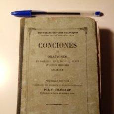 Libros antiguos: CONCIONES SIVE ORATIONES EX SALLUSTII, TACITI, Q CURTII ET JUSTINI HISTORIIS. LATÍN. 1868. Lote 115526300