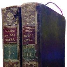 Libros antiguos: LOS QUATRO SAGRADOS LIBROS DE LOS REYES / … DON IGNACIO GUEREA. MADRID : IMPRENTA REAL, 1788. . Lote 120450607