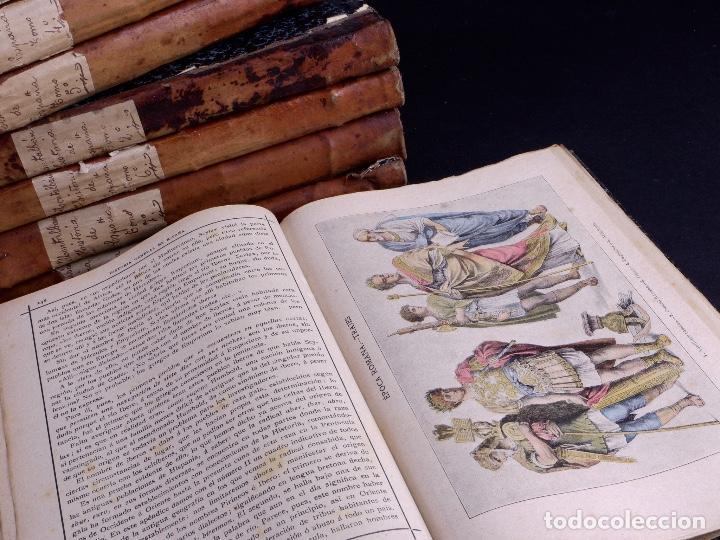 HISTORIA GENERAL DE ESPAÑA, ANTONIO DE CARCER DE MONTALBAN, 8 TOMOS (Libros antiguos (hasta 1936), raros y curiosos - Historia Antigua)