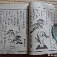 Libros antiguos: CURIOSO Y RARO LIBRO JAPONES SOBRE FLORES Y ARREGLOS FLORALES , IKEBANA, PERDIODO EDO, 1846. Lote 125302907