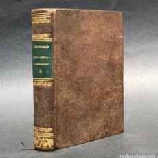 Libros antiguos: 1847 - HISTORIA ANTIGUA - ALEJANDRO MAGNO - GRECIA - GRIEGA - LIBRO ANTIGUO - PLENA PIEL. Lote 126211143