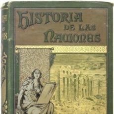 Libros antiguos: HISTORIA DE CARTAGO. - CHURCH, ALFREDO J.. Lote 123175554