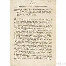 Libros antiguos: 1775 - RELACIÓN PUNTUAL DE LO ACAECIDO CON MOTIVO DE LA EXPEDICIÓN DISPUESTA CONTRA ARGEL - ORIGINAL. Lote 126657275