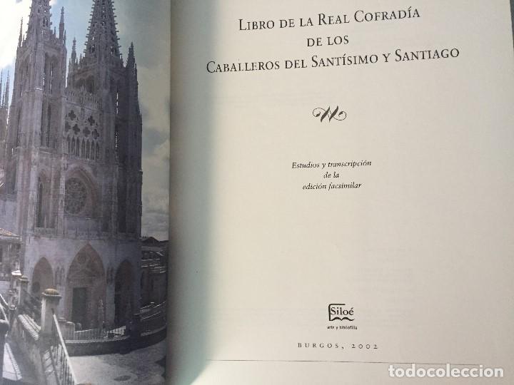 Libros antiguos: LIBRO DE LA REAL COFRADÍA DE LOS CABALLEROS DEL SANTÍSIMO Y DE SANTIAGO - Foto 4 - 127142007