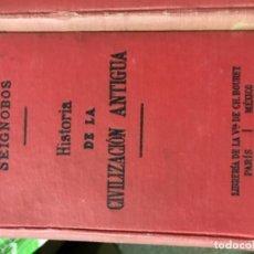 Alte Bücher - Historia de la civilización antigua - 127759747