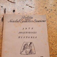 Libros antiguos: BOLETÍN DE LA SOCIEDAD ESPAÑOLA DE EXCURSIONES 1948. Lote 130642698