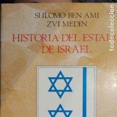 Libros antiguos: HISTORIA DEL ESTADO DE ISRAEL.SHLOMO BEN AMI ZVI MEDIN.RIALP.LIBROS DE HISTORIA. Lote 131407966