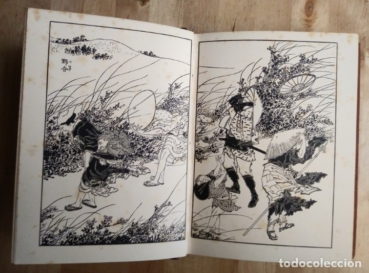 L'ART AU JAPON. YONE NOGUCHI. 4 TOMOS ENCUADERNADOS JUNTOS. HOKUSAY, KÔRIN, HIROSHIGE, UTAMARO (Libros antiguos (hasta 1936), raros y curiosos - Historia Antigua)